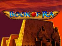 Играть в Book Of Ra на деньги