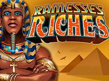 Богатства Рамсеса