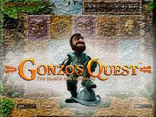 Gonzo's Quest от Netent